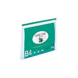 (業務用10セット) LIHITLAB クリアケース/クリアポーチ 【B4/ワイドマチ付き】 ヨコ型 F-75SM 緑 〈簡易梱包