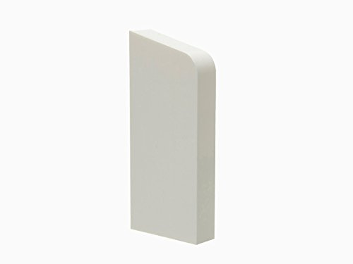 Primo Rohrverkleidung Endstück links | Kunststoff Endstücke links weiß | passend zu Heizrohrverkleidung weiß 110mm | Saubere Fussleisten Montage | Inhalt 1 Stück