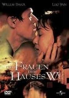 Die Frauen des Hauses Wu [Alemania] [DVD]