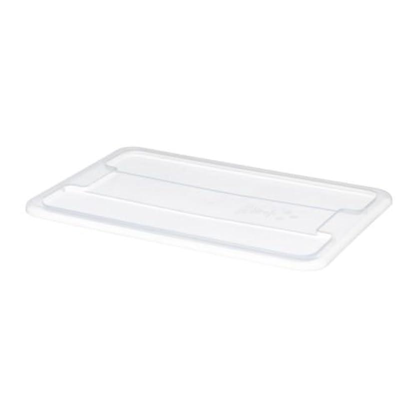 落ち着いてバスささやきIKEA(イケア) SAMLA 透明 80180945 ふた 11/ 22Lボックス用、透明