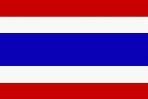 UB Drapeau Thaïlande 90 cm x 150 cm Nouveau!!!