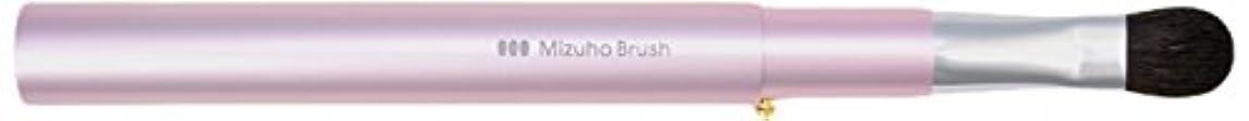 パッチその他フィットネス熊野筆 Mizuho Brush スライド式アイシャドウブラシ ピンク