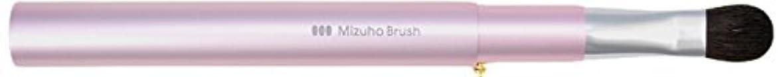 放映パイル準備する熊野筆 Mizuho Brush スライド式アイシャドウブラシ ピンク