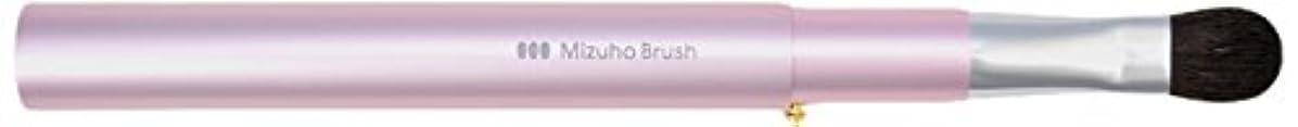 達成嫌なストレンジャー熊野筆 Mizuho Brush スライド式アイシャドウブラシ ピンク