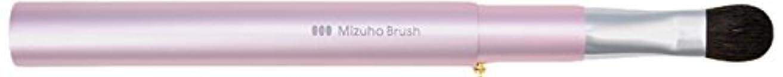 熊野筆 Mizuho Brush スライド式アイシャドウブラシ ピンク