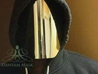 Faceless Mirror Mask