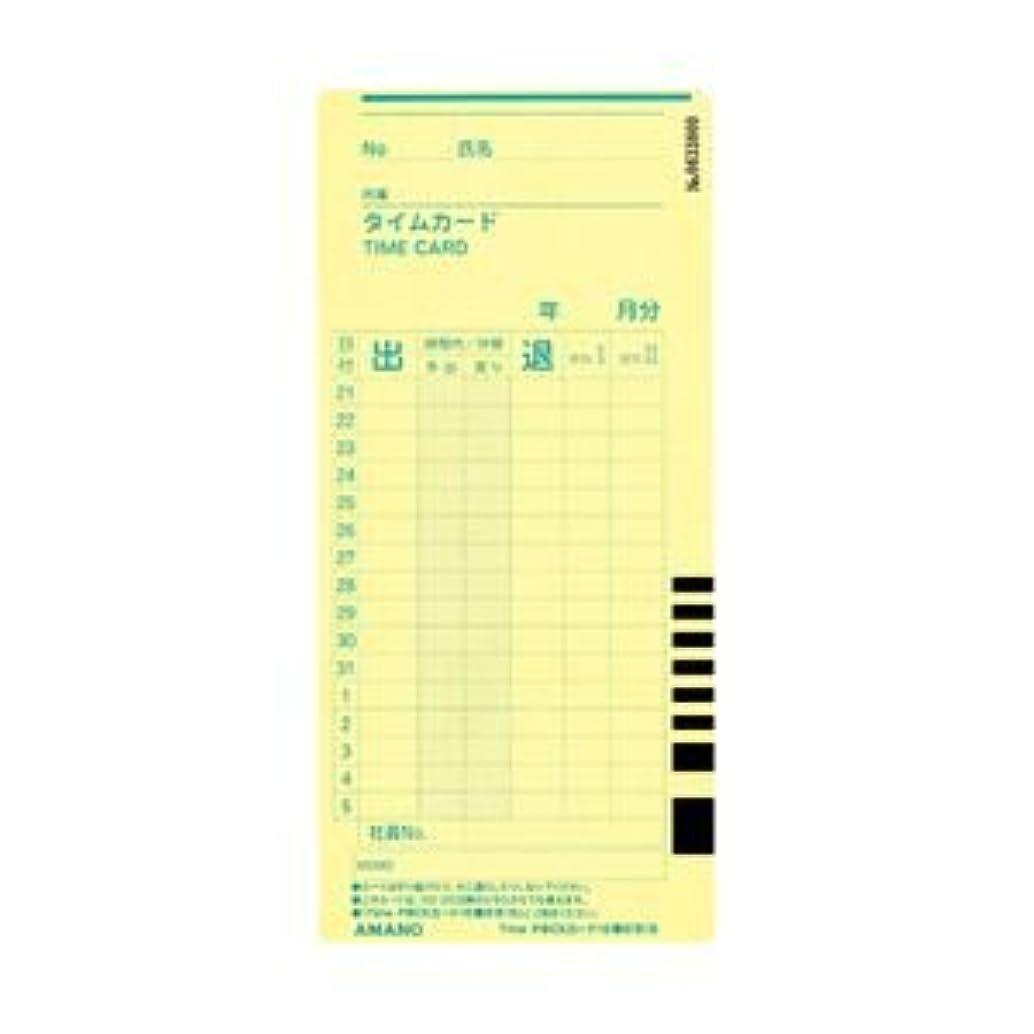 メッシュより多いケニア(業務用セット) アマノ タイムカード 20日?5日締め用 TimeP@CKカード6欄印字B 【×3セット】