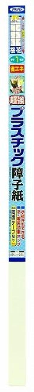 衝突遺体安置所苦味アサヒペン 超強 プラスチック 障子紙 両面テープ貼り 94cmX2.15m 桜花 6813