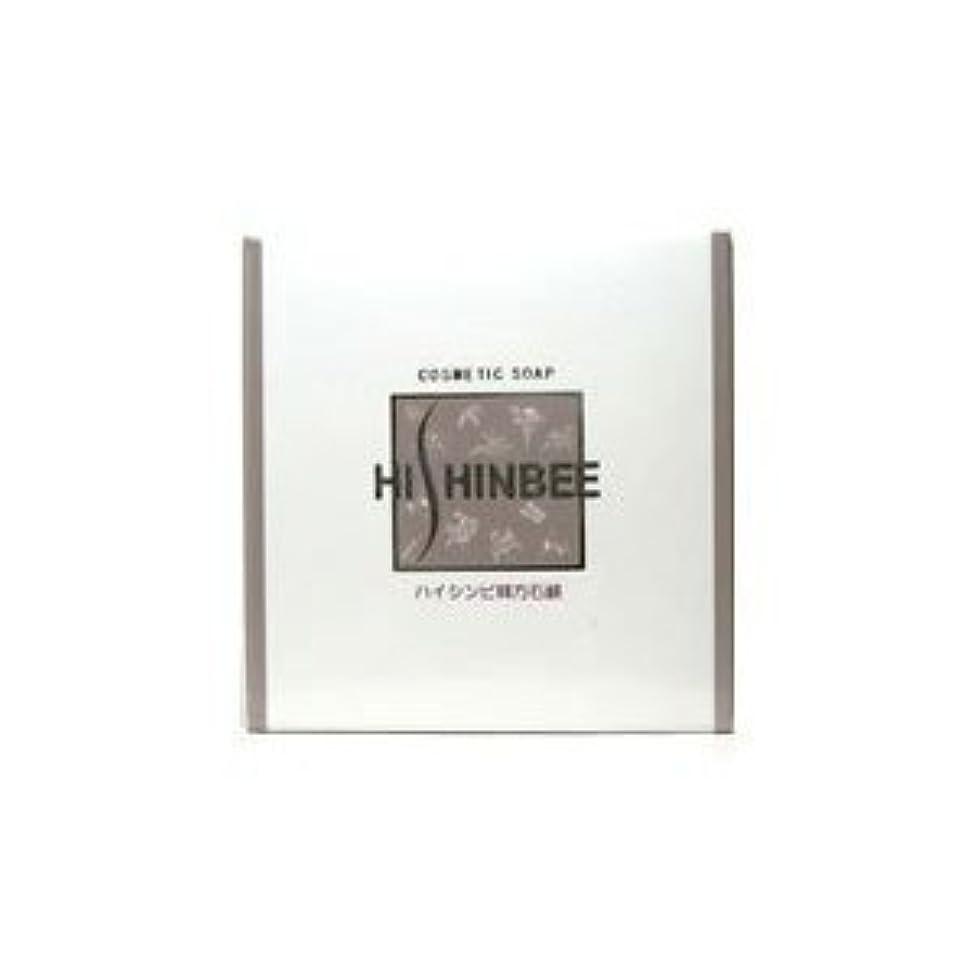 ★ハイシンビ 韓方石鹸 120g 2個セット