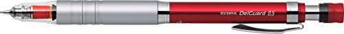 ゼブラ シャープペン デルガード タイプLx レッド P-MA86-R 芯径0.5mm