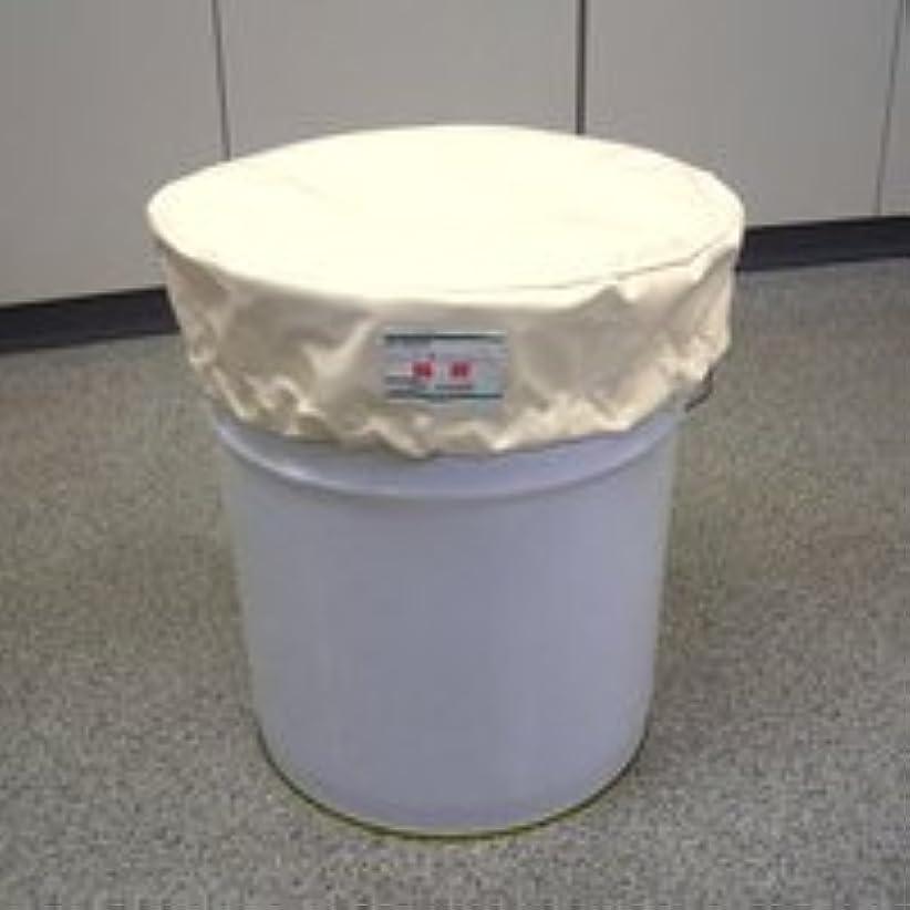 昆虫側作成するノーブランド品 20Lペール缶用 保護キャップ カラー+透明色 c1p フォレストグリーン