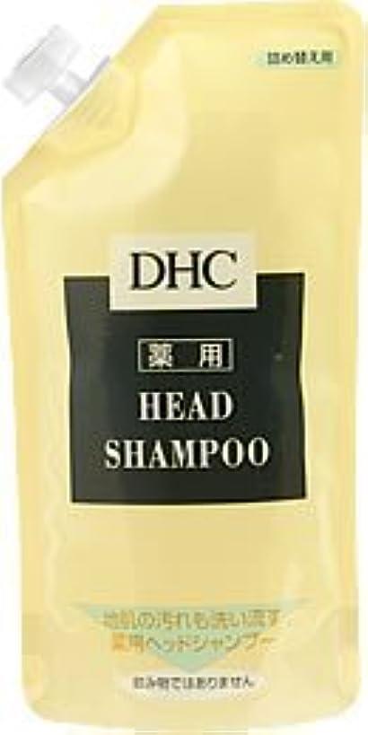 乳ほうきゴミ【医薬部外品】 DHC薬用ヘッドシャンプー詰め替え用