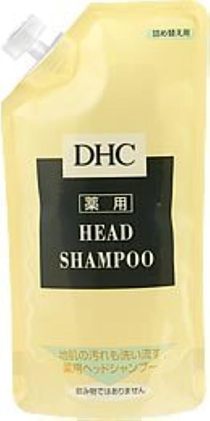 ギャロップ受け継ぐメディア【医薬部外品】 DHC薬用ヘッドシャンプー詰め替え用
