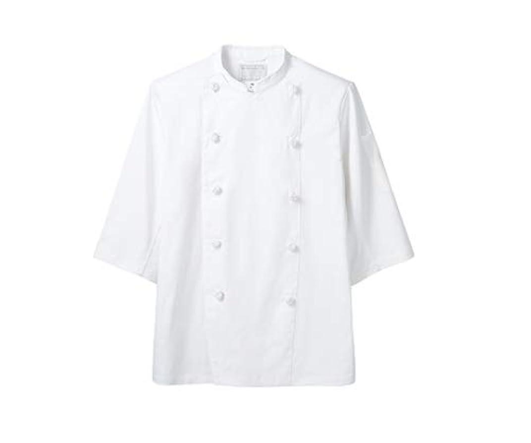 今日石膏十分にコックコート男女兼用7分袖 白/61-6143-80