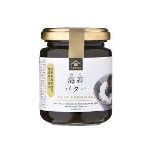 海苔バター 145g 久世福商店 TVで紹介されました!