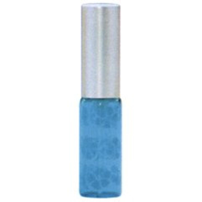 MSハイビスカス ガラスアトマイザー アルミキャップ 58087 ブルー 4ml 【ヒロセ アトマイザー】