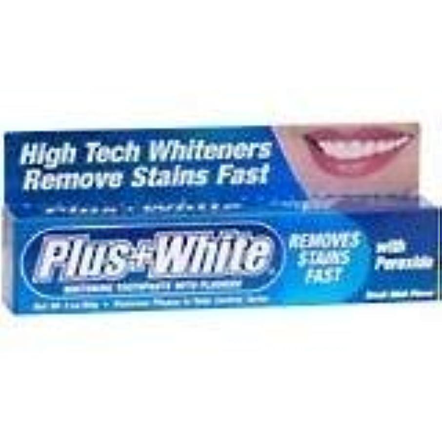論理変な減らすPlus White 過酸化物とエクストラホワイトニング歯磨き(1パック)