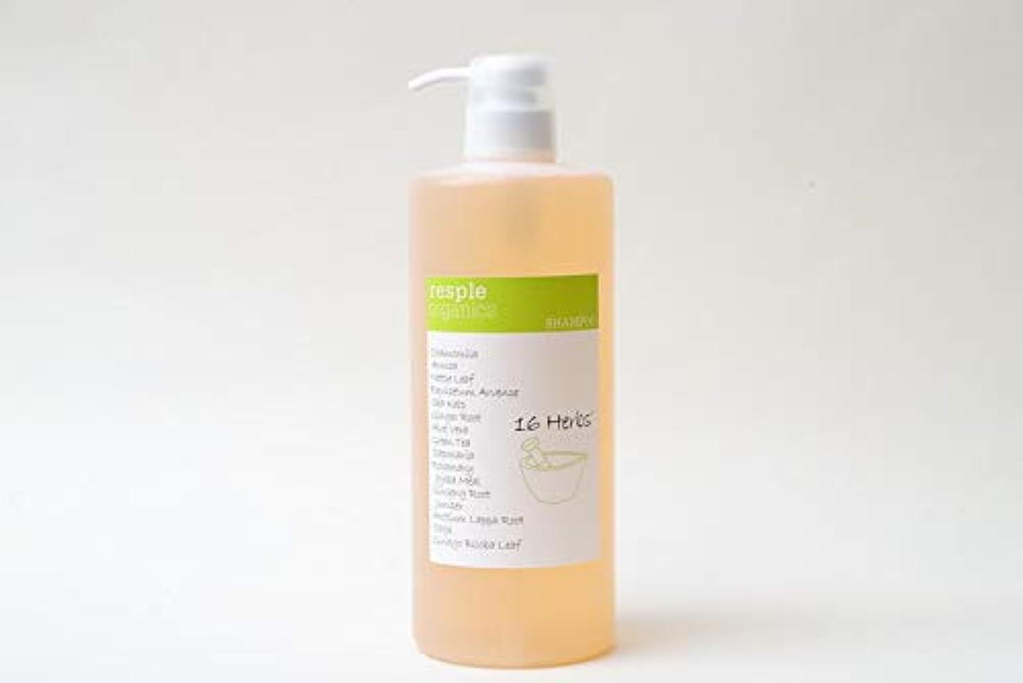 耐えられる上昇欠かせないresple organics shampoo【1000ml】