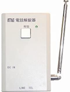 NOAKEL リモコンロック ノアケル 電話解錠機 EXC-7120D-IP