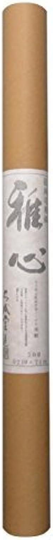 Ishikawa of Japanese paper WASHI Japanische traditionelle Papier 512-B Rollen Malerei für Gemälde Japanische Gemälde für Holzschnitte 5 Inzestable Daices B075CNLCTV | Outlet Online