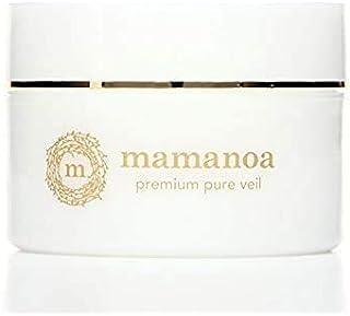 【オールインワンゲル】プレミアムピュアヴェール 1箱50g 時短30秒集中ケア 年齢肌 セラミド プラセンタ ビタミンC誘導体 ヒアルロン酸 コラーゲン 天然40種以上の贅沢美容ジェル