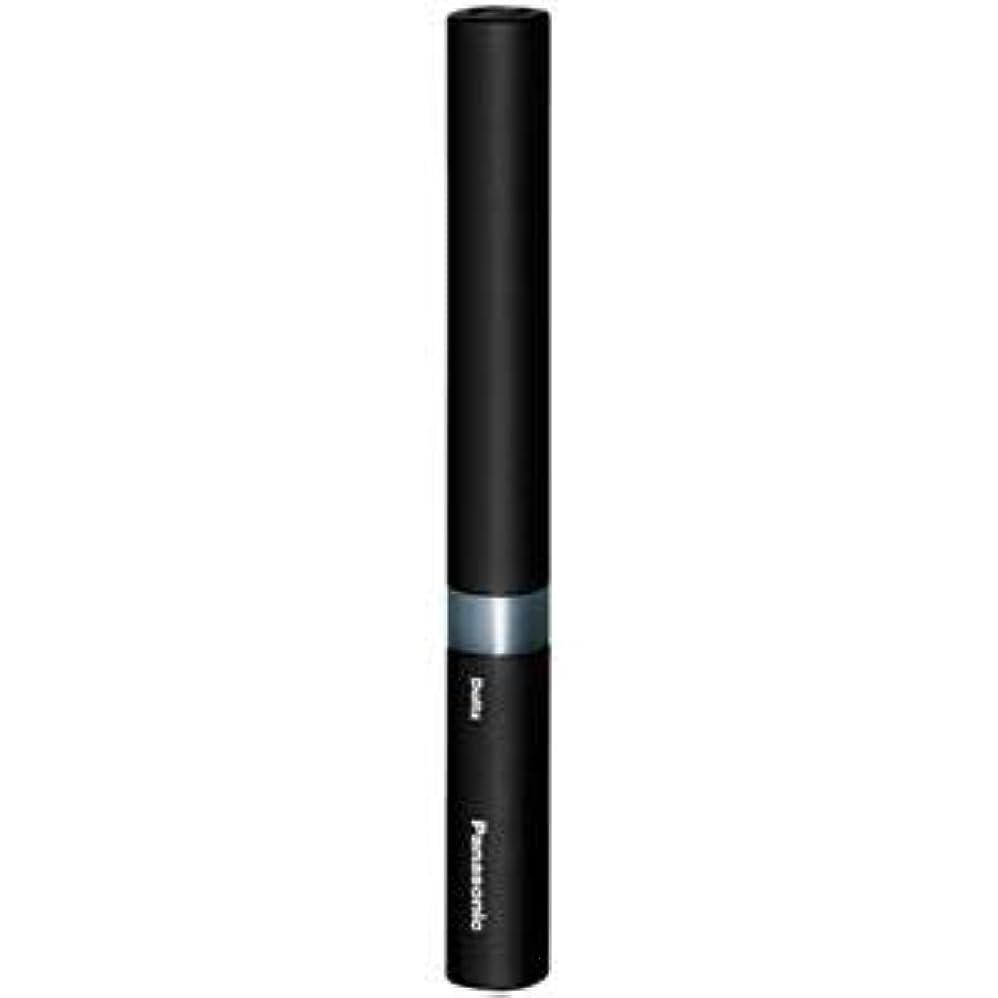 潜在的な傑作評価するパナソニック(家電) 音波振動ハブラシ ポケットドルツ (黒)