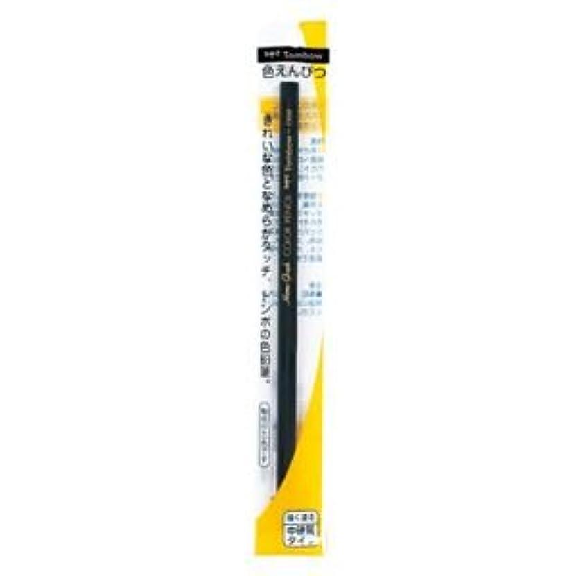 見捨てられた嘆願非難する(業務用20セット) トンボ鉛筆 色鉛筆1500黒 5本組
