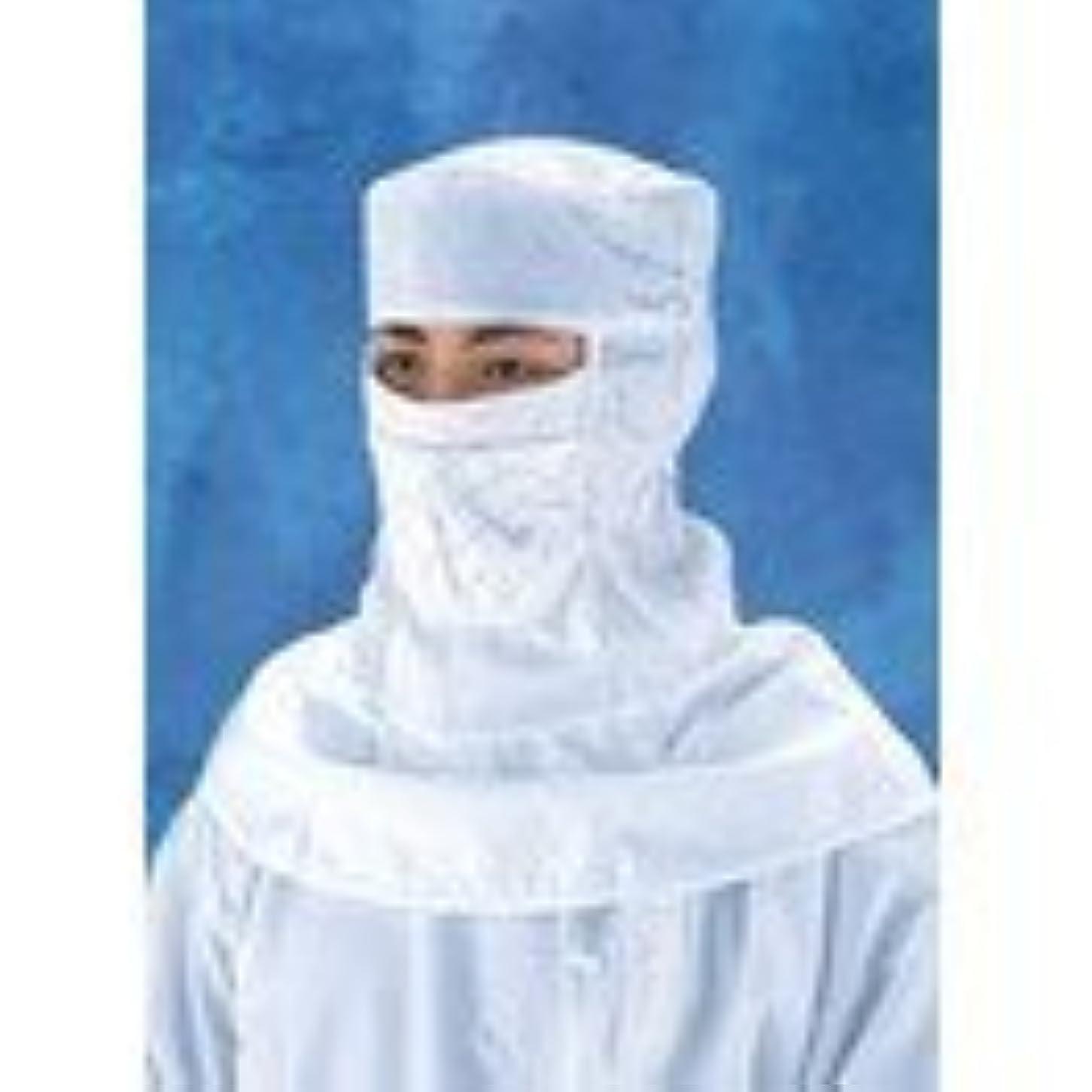 対話凶暴なフェローシップTGK クリーンルーム用衣服 PA1754 白L 0285251007