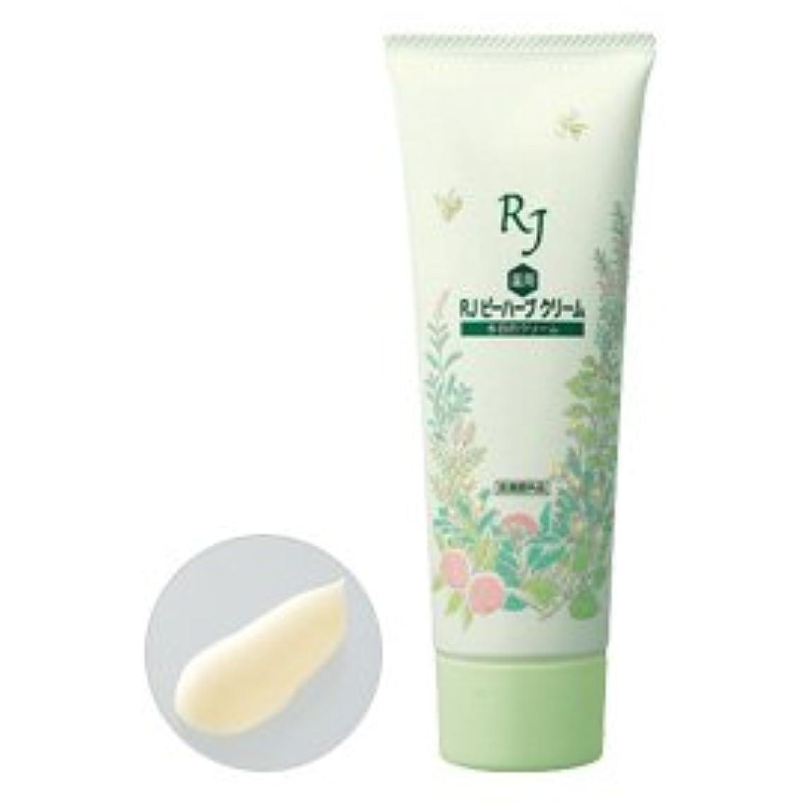 ランチ軽老人薬用 RJビーハーブクリーム〈全身用保湿クリーム〉 医薬部外品 120g /Medicated RJ Bee Herb Cream<120g>