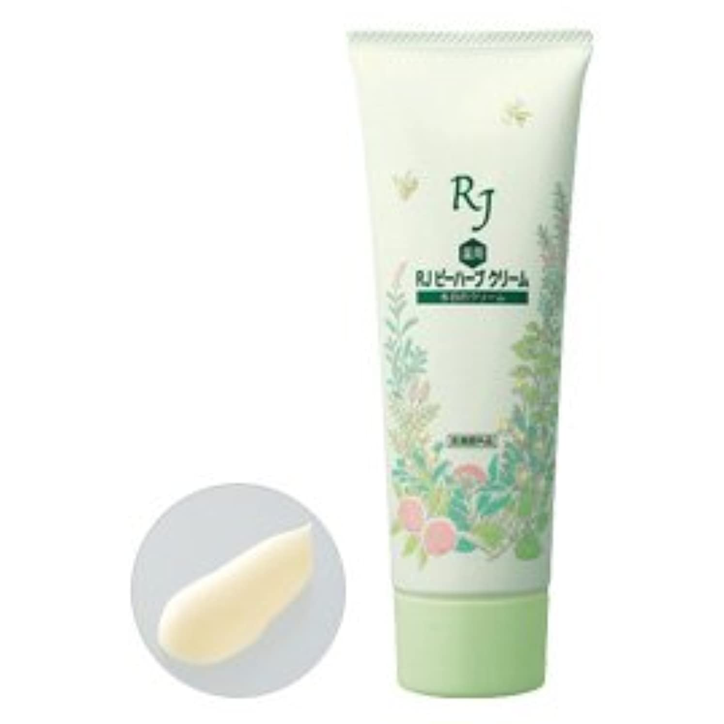 レンドむちゃくちゃステッチ薬用 RJビーハーブクリーム〈全身用保湿クリーム〉 医薬部外品 120g /Medicated RJ Bee Herb Cream<120g>