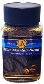 ゴールドアロマ ブルーマウンテンブレンドインスタントコーヒー