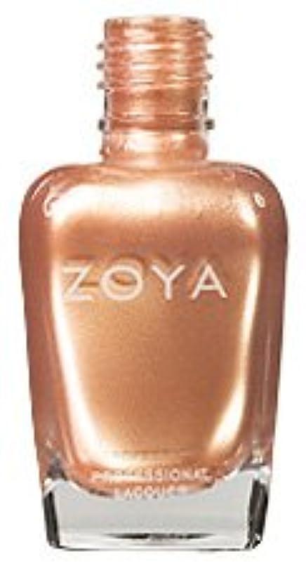 後ろ、背後、背面(部認知古い[Zoya] ZP431 オウスティン[並行輸入品][海外直送品]