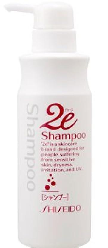 レジ醜いビット資生堂 ドゥーエ 2e シャンプー 350ml 敏感肌/乾燥肌/低刺激性スキンケア化粧品