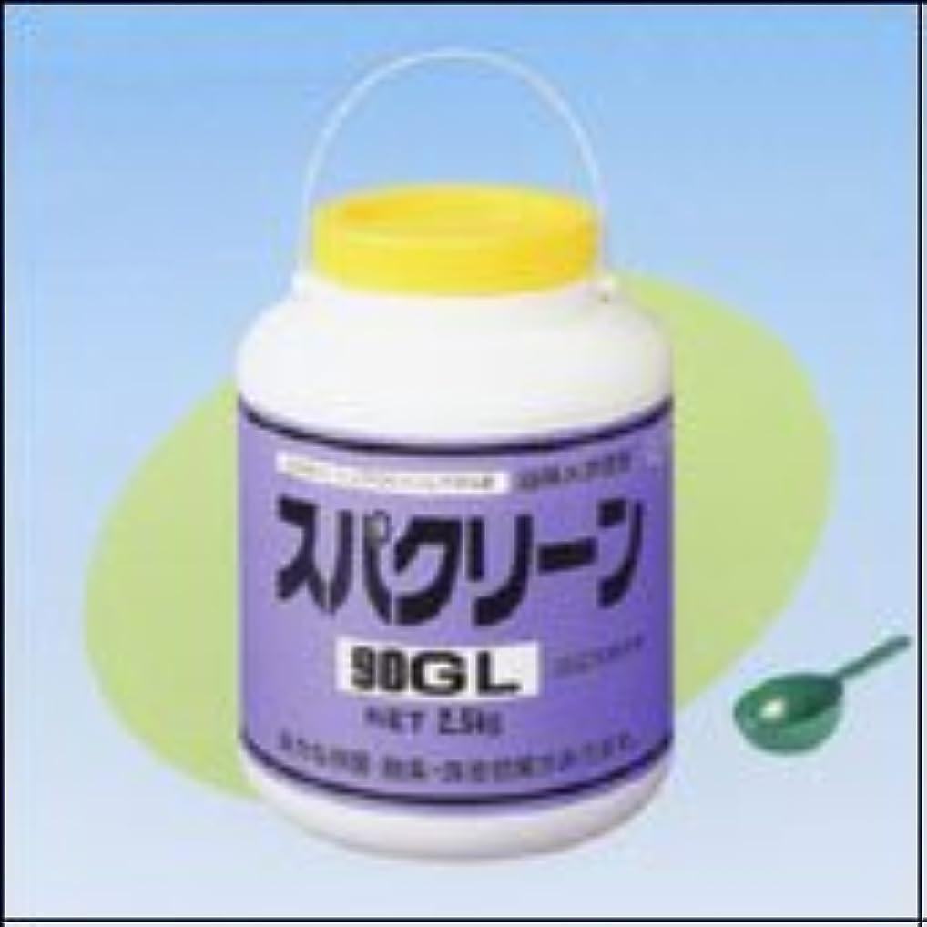 モジュール湿気の多い早めるスパクリーン 90GL 2.5kg 浴用水精澄剤 塩素