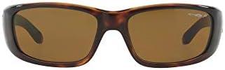 Arnette AN4178 Quick Draw Wrap Men's Sunglasses