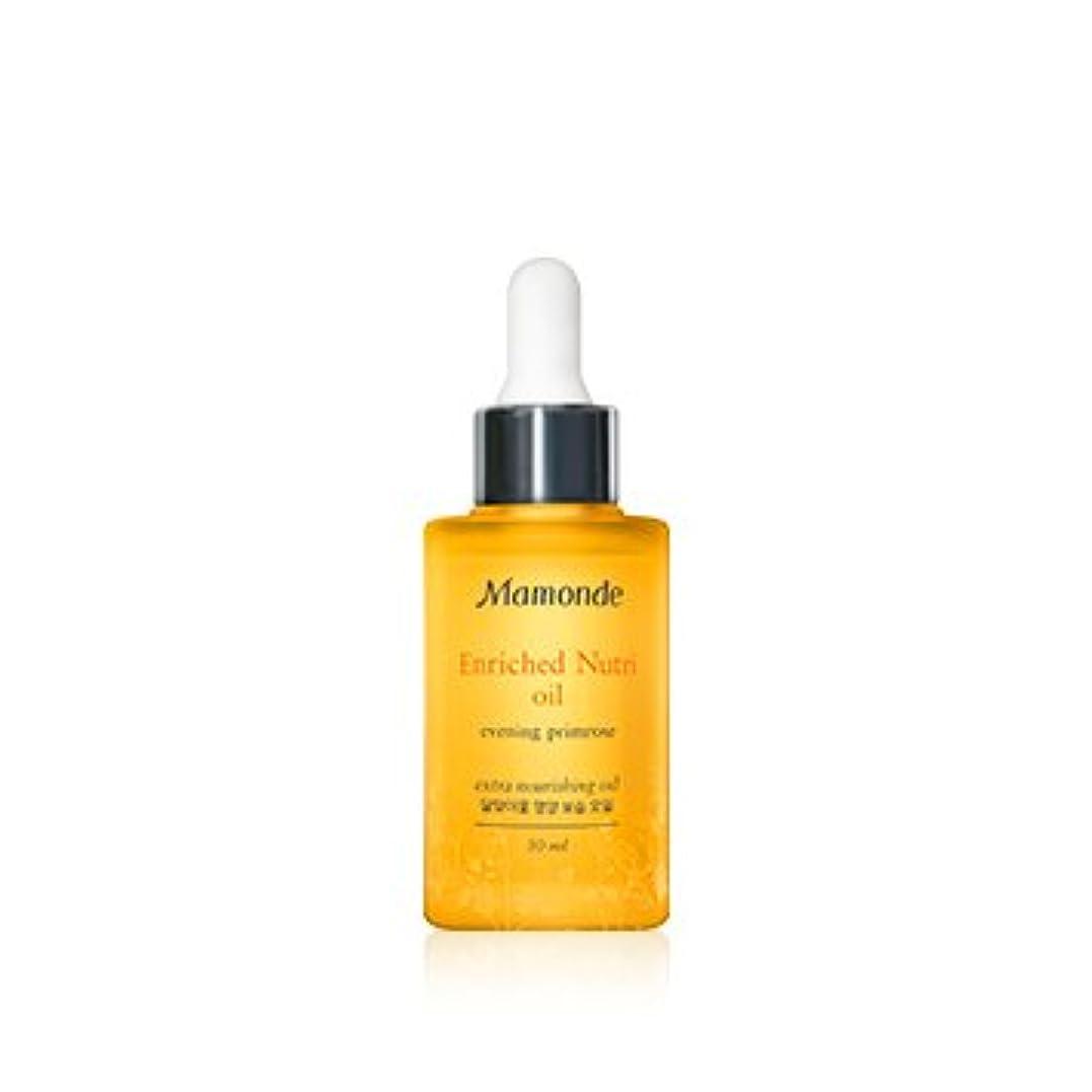 シャットプロテスタントボタン[New] Mamonde Enriched Nutri Oil 30ml/マモンド エンリッチド ニュートリ オイル 30ml
