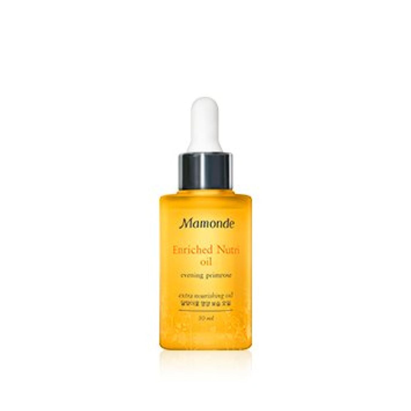 交響曲細心のロードブロッキング[New] Mamonde Enriched Nutri Oil 30ml/マモンド エンリッチド ニュートリ オイル 30ml [並行輸入品]
