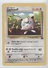 Pokemon - Jigglypuff (Pokemon TCG Card) 1999-2002 Pokemon Wizards of the Coast Exclusive Black Star Promos #7