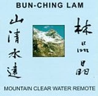 Mountain Clear Water Remote by Bun-Ching Lam