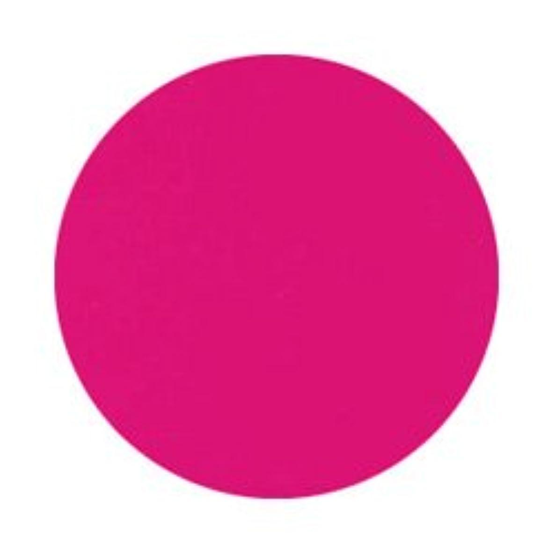 バクテリアクレタ顎★JESSICA(ジェシカ) <BR>ジェレレーション カラー 15ml<BR>493 ファラオ