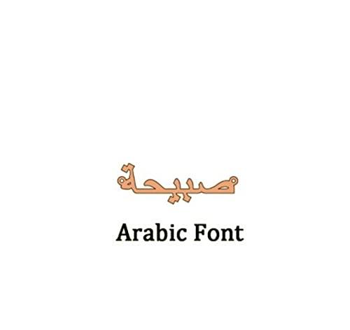 SONGK Collar árabe con Nombre Personalizado, Gargantilla de Oro, Collar con Nombre árabe, Colgante de Acero Inoxidable árabe, Regalo para Mujer