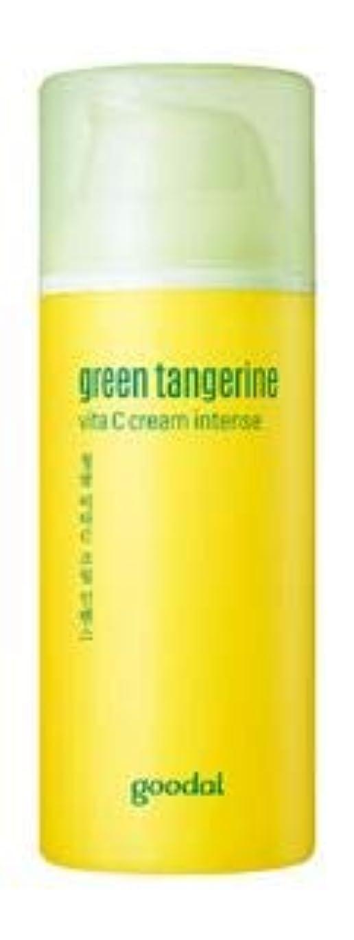 鉄道アフリカ醸造所[Goodal] Green Tangerine Vita C cream Intense 50ml /グリーンタンジェリンビタCクリームインテンス50ml [並行輸入品]