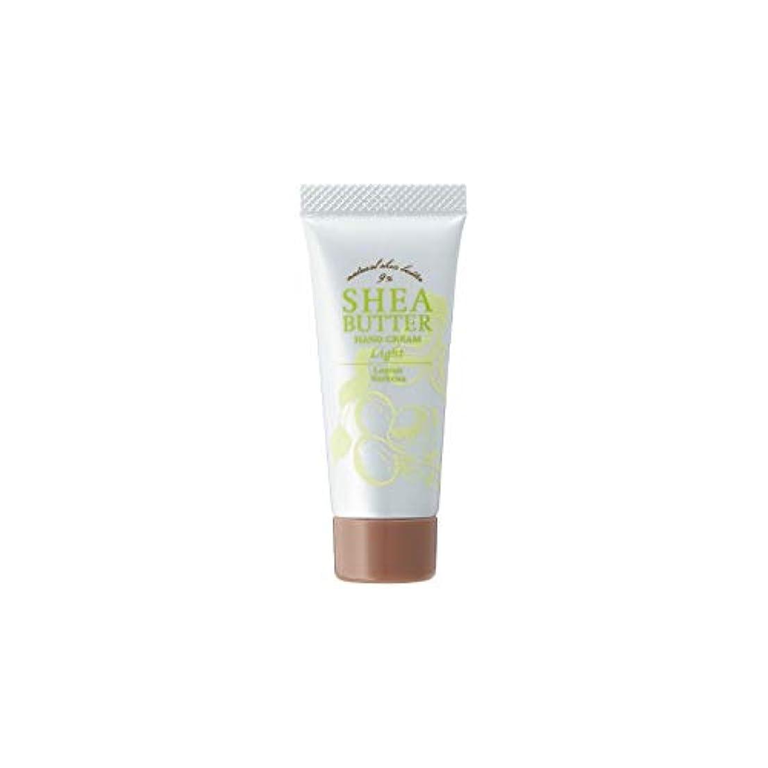 思い出させる商人文房具生活の木 シアバター ハンドクリームライト レモンバーベナ(20g)