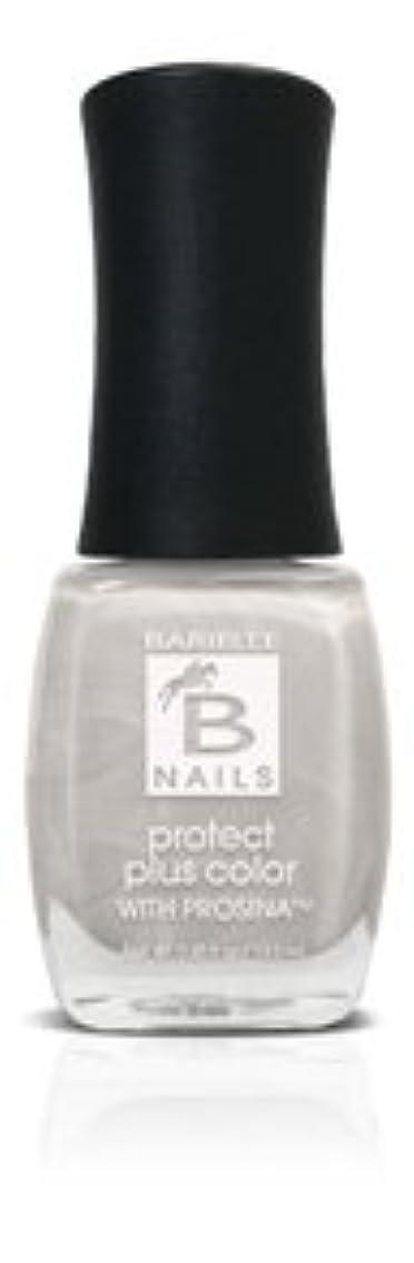 不名誉変形無謀Bネイルプロテクト+ネイルカラー(Prosina - Pealry White)
