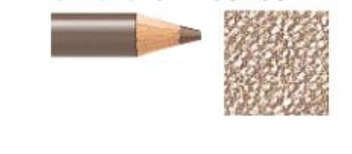 模索宣言抵抗ユニ アーテレーズカラー 単品 バンダイクブラウン