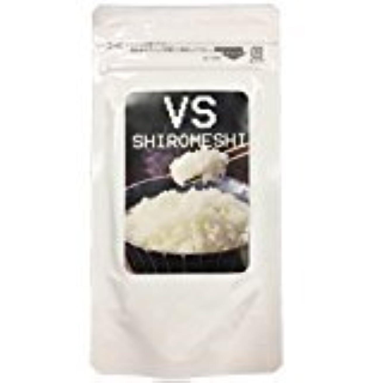 製造業満州典型的なVS SHIROMESHI