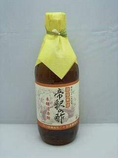 後藤商店『帝釈の酢』