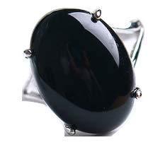Anello scudo di protezione ossidiana ridimentionable e Argento Sterling, rezisable, colore: nero, cod. 06032020