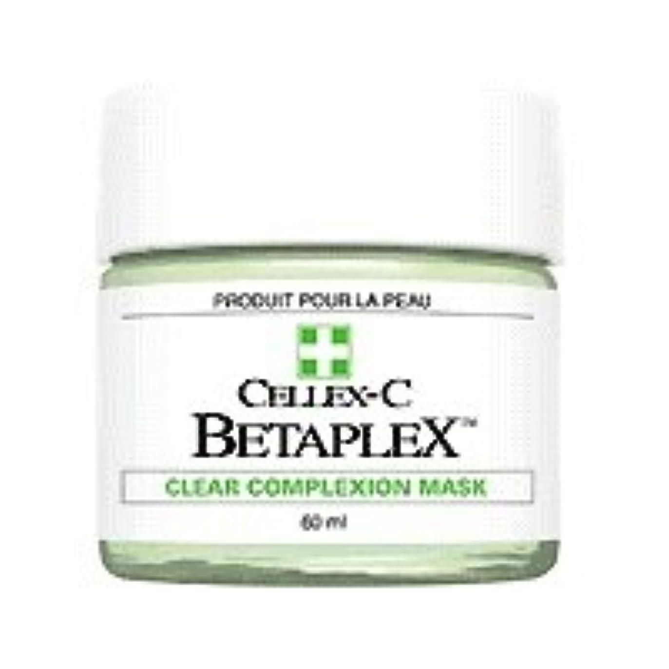 ポルノ行進補助金セレックスC Betaplex クリアコンプレクションマスク60ml 60ml