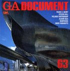 GA document―世界の建築 (63)